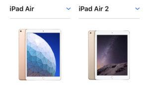 iPad Air 3世代