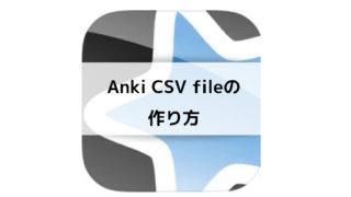 Anki CSV