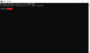 Windows コマンドプロンプト